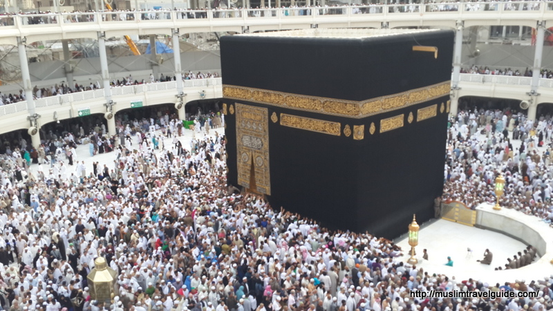 Deluxe Hajj Package